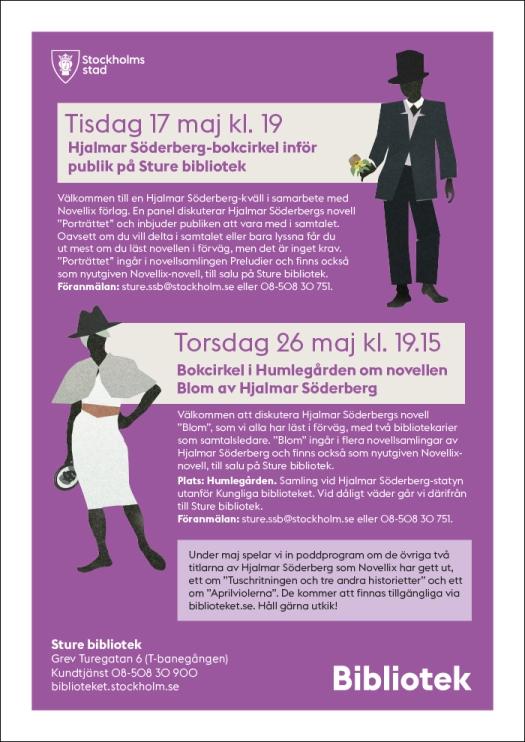 Hjalmar-Söderberg-samlingsaffisch-maj-2016_WEBB
